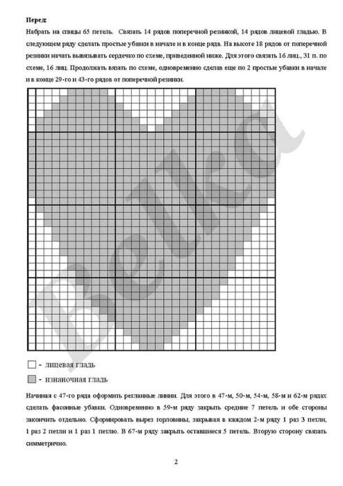 Scm8U5L0DME (494x700, 166Kb)