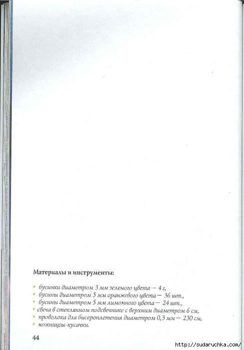 novogodnie_podarki_45 (488x700, 90Kb)