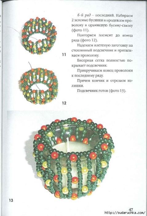 novogodnie_podarki_48 (478x700, 216Kb)