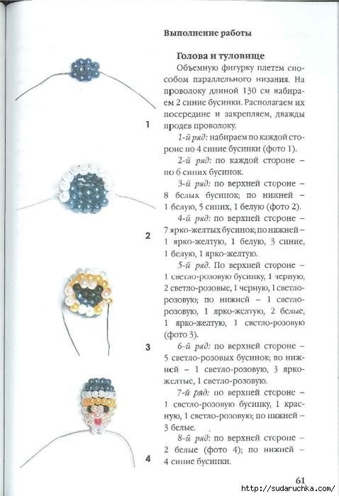 novogodnie_podarki_62 (478x700, 173Kb)