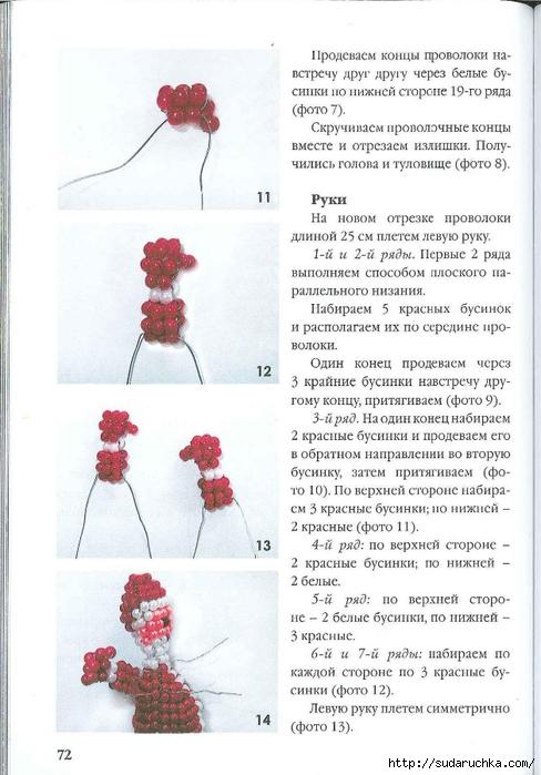 novogodnie_podarki_73 (488x700, 218Kb)