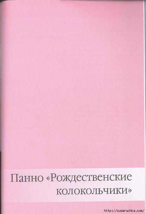 novogodnie_podarki_80 (478x700, 217Kb)