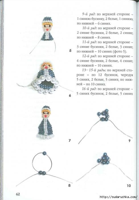 4360308_novogodnie_podarki_63 (488x700, 169Kb)