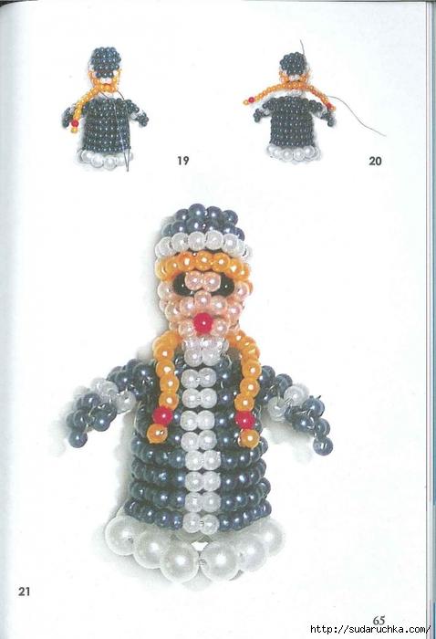 сувениры из бисера мастер класс с пошаговым фото