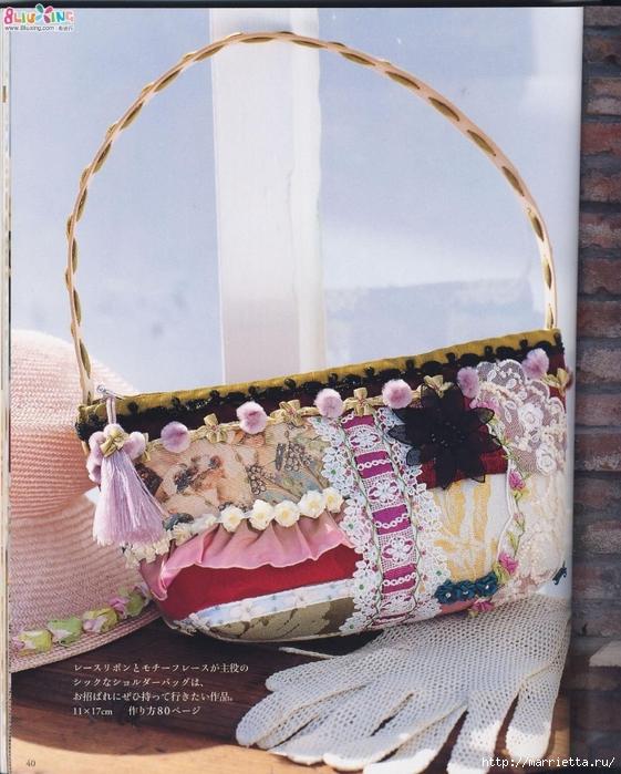 Лоскутное шитье с вышивкой в викторианском стиле (15) (561x700, 318Kb)