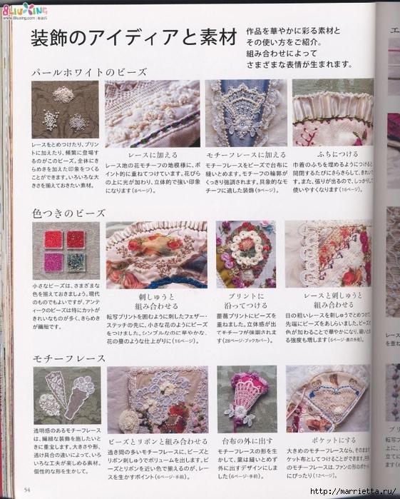 Лоскутное шитье с вышивкой в викторианском стиле (25) (561x700, 347Kb)