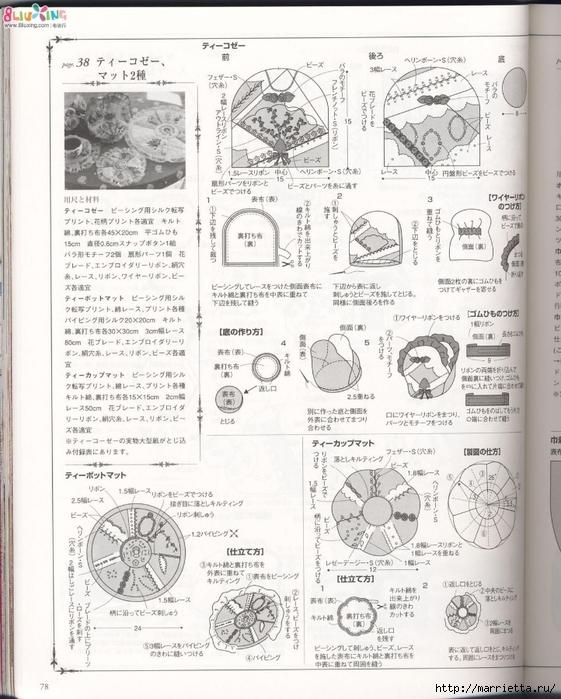 Лоскутное шитье с вышивкой в викторианском стиле (40) (561x700, 288Kb)