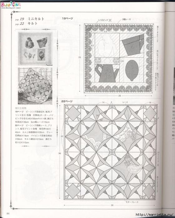 Лоскутное шитье с вышивкой в викторианском стиле (42) (561x700, 266Kb)
