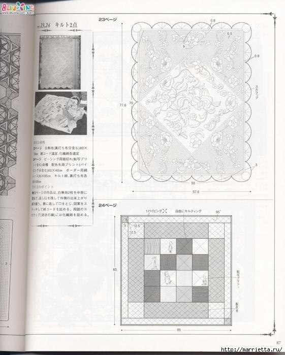 Лоскутное шитье с вышивкой в викторианском стиле (43) (561x700, 243Kb)