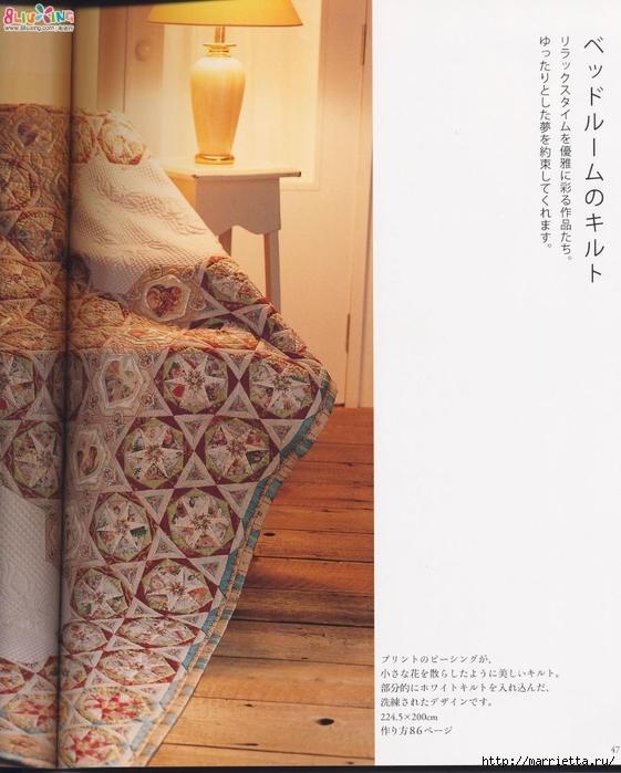 Лоскутное шитье с вышивкой в викторианском стиле (51) (561x700, 258Kb)