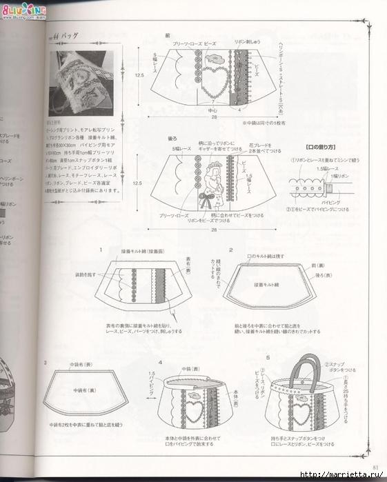 Лоскутное шитье с вышивкой в викторианском стиле (56) (561x700, 218Kb)