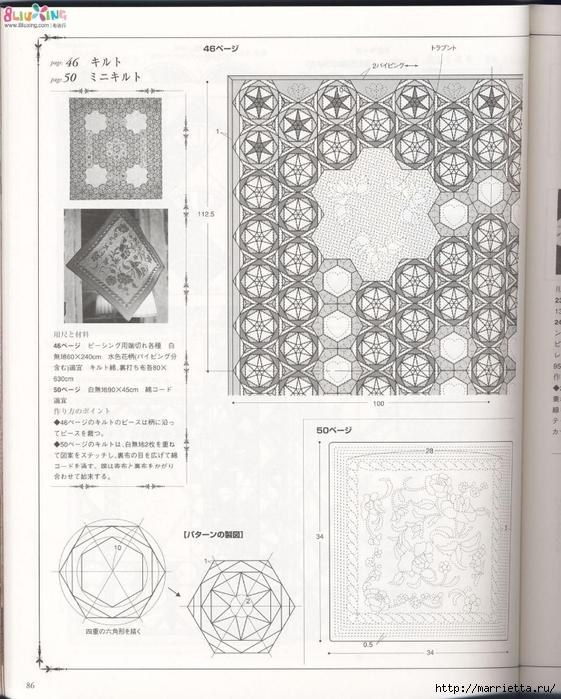 Лоскутное шитье с вышивкой в викторианском стиле (58) (561x700, 288Kb)