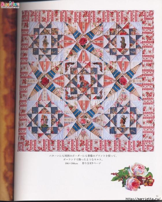 Лоскутное шитье с вышивкой в викторианском стиле (65) (561x700, 374Kb)