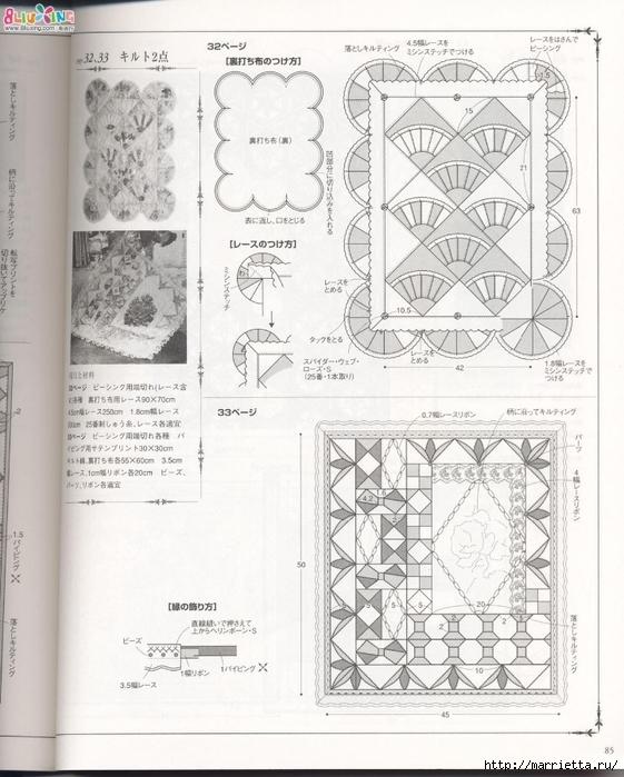 Лоскутное шитье с вышивкой в викторианском стиле (70) (561x700, 261Kb)