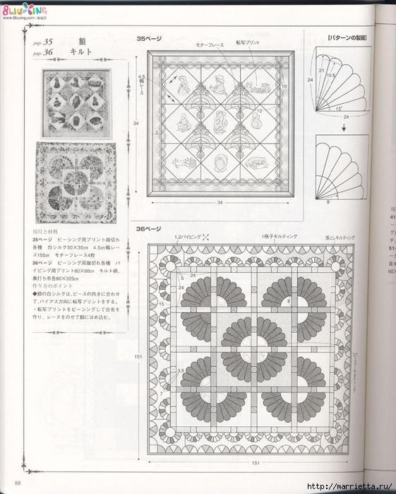 Лоскутное шитье с вышивкой в викторианском стиле (71) (561x700, 276Kb)