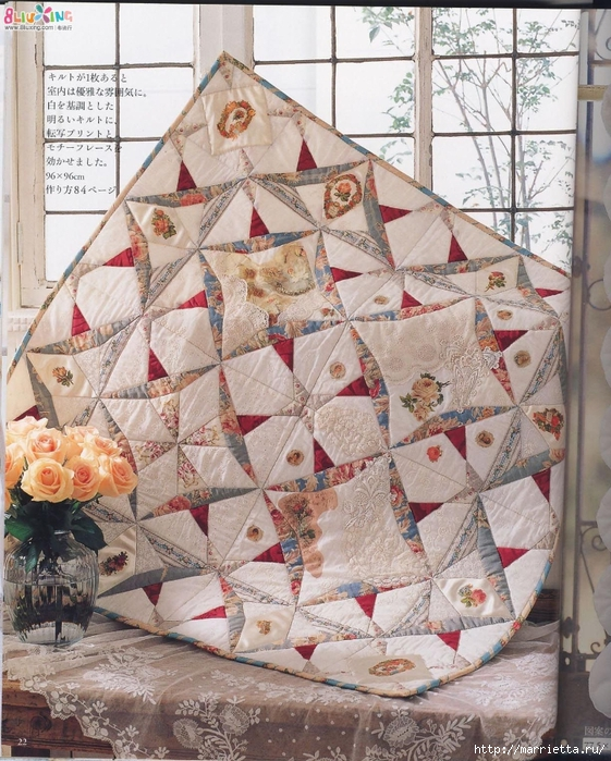 Лоскутное шитье с вышивкой в викторианском стиле (72) (561x700, 384Kb)