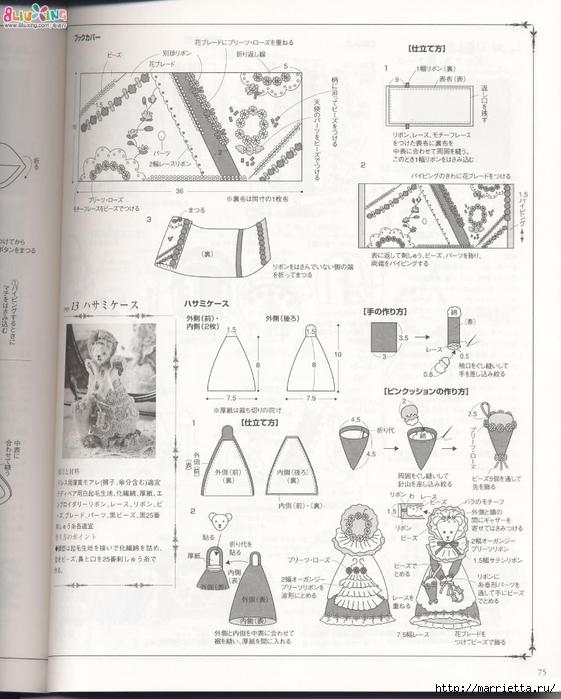 Лоскутное шитье с вышивкой в викторианском стиле (81) (561x700, 248Kb)