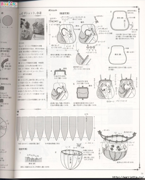 Лоскутное шитье с вышивкой в викторианском стиле (83) (561x700, 250Kb)