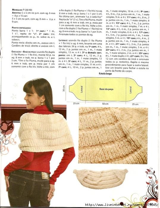 针织:幔式披肩 - maomao - 我随心动
