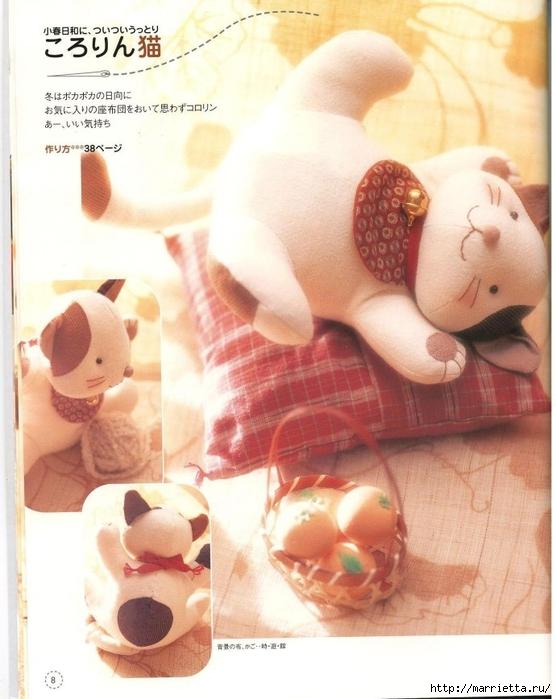 шьем игрушки. Замечательный журнал с выкройками игрушек (7) (556x700, 248Kb)