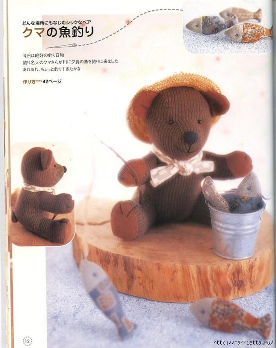 шьем игрушки. Замечательный журнал с выкройками игрушек (13) (555x700, 248Kb)