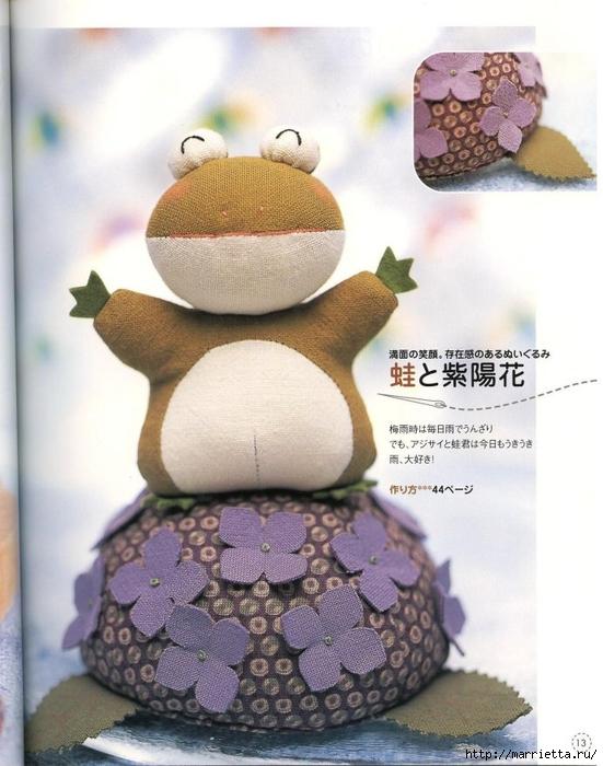 costurar brinquedos.  Revista maravilhosa com o padrão de brinquedos (15) (551x700, 253KB)