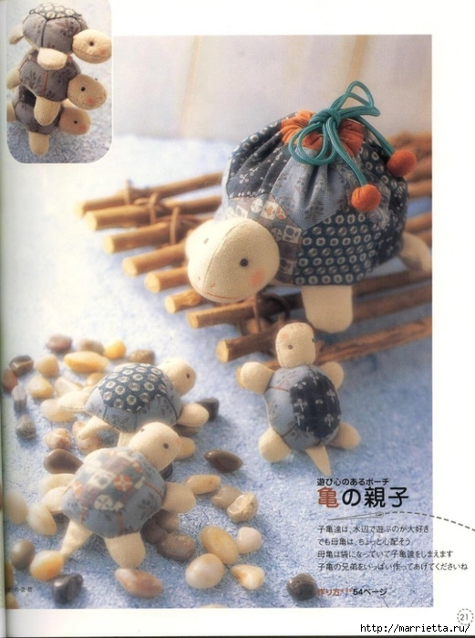 шьем игрушки. Замечательный журнал с выкройками игрушек (21) (521x700, 243Kb)