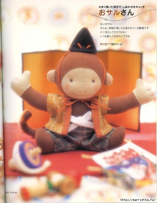 шьем игрушки. Замечательный журнал с выкройками игрушек (23) (541x700, 252Kb)