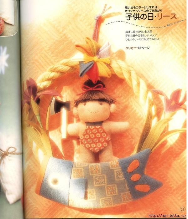 шьем игрушки. Замечательный журнал с выкройками игрушек (25) (600x700, 310Kb)