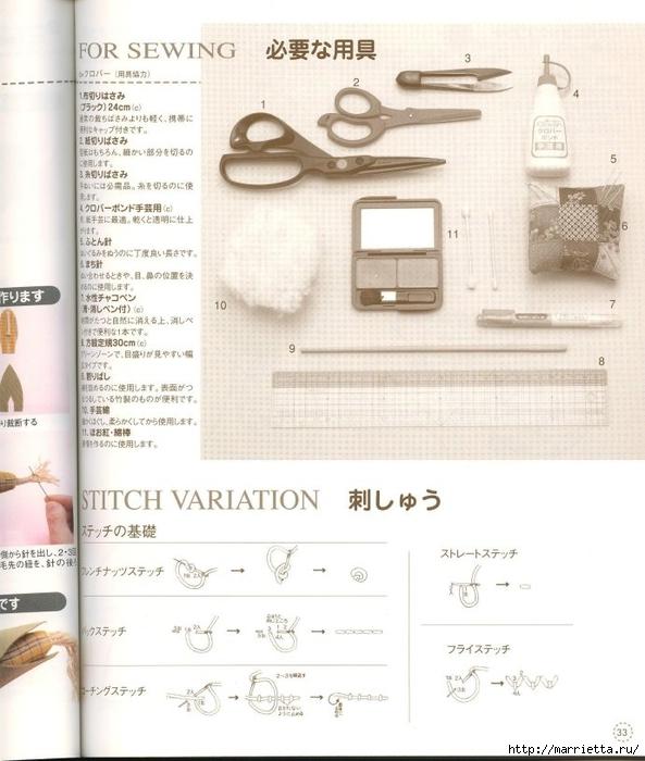 шьем игрушки. Замечательный журнал с выкройками игрушек (38) (593x700, 231Kb)