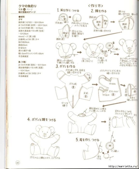 шьем игрушки. Замечательный журнал с выкройками игрушек (44) (575x700, 218Kb)