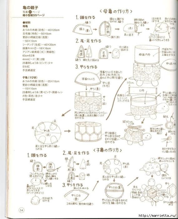шьем игрушки. Замечательный журнал с выкройками игрушек (56) (570x700, 259Kb)