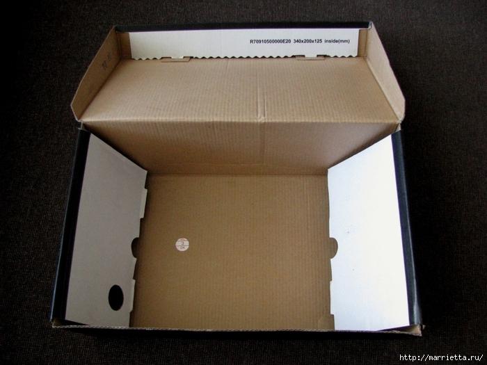 Кашпо для комнатных цветов из картонной коробки и упаковочной бумаги (1) (700x525, 261Kb)