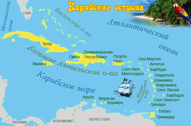 1868538_mapcappibeanislands (670x443, 53Kb)