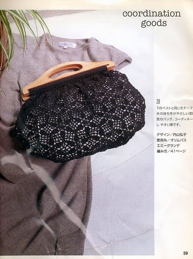 crochetemodabolsa (383x512, 61Kb)