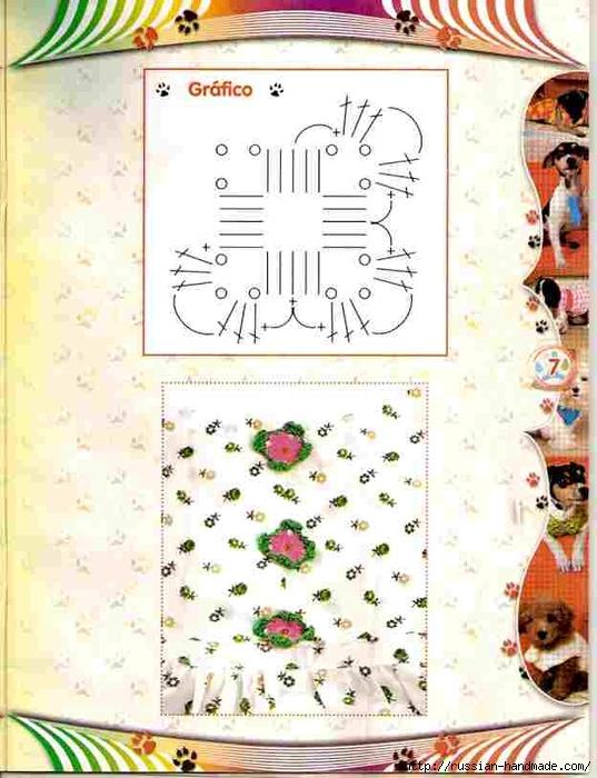 Вязалки для собачек. Журнал (3) (537x700, 272Kb)