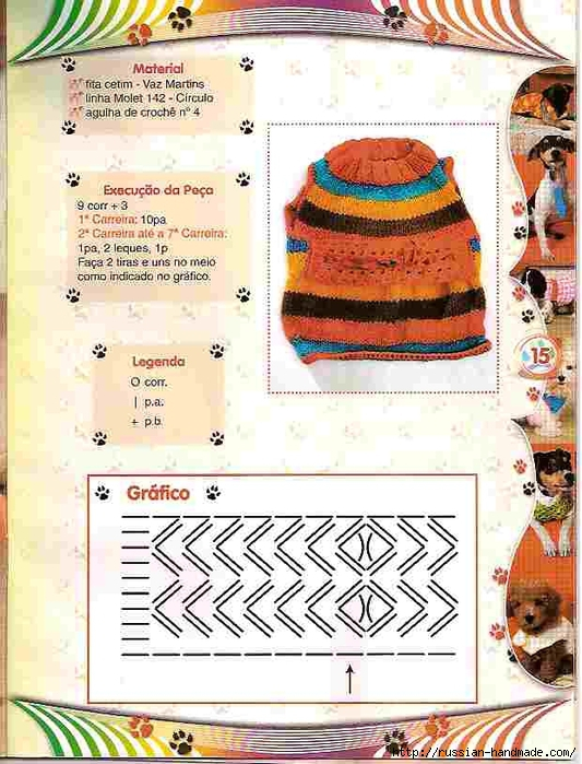 Вязалки для собачек. Журнал (11) (533x700, 319Kb)