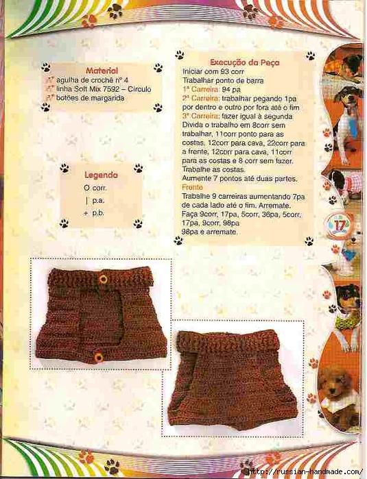 Вязалки для собачек. Журнал (13) (535x700, 340Kb)