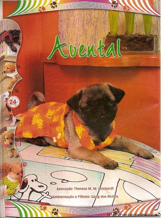 Вязалки для собачек. Журнал (20) (518x700, 423Kb)