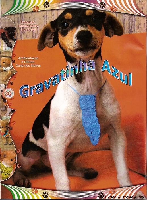 Вязалки для собачек. Журнал (26) (517x700, 388Kb)