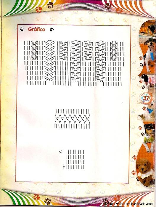 Вязалки для собачек. Журнал (32) (527x700, 319Kb)