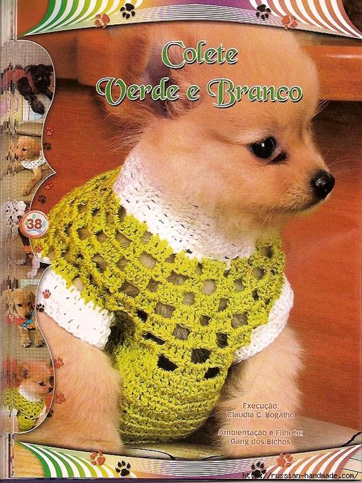 Вязалки для собачек. Журнал (33) (525x700, 455Kb)