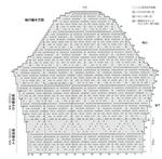 Превью 001g (700x687, 305Kb)
