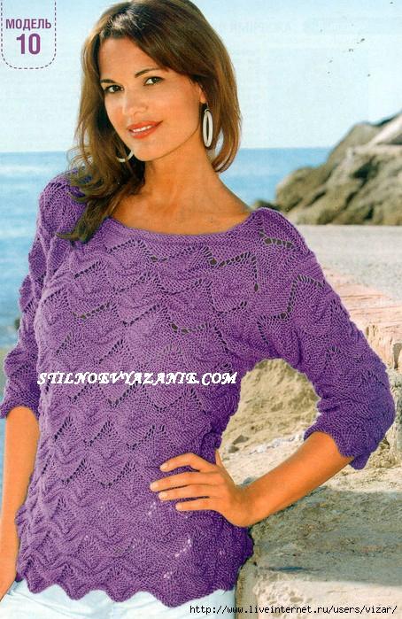 sireneviy-pulover-foto (454x699, 290Kb)