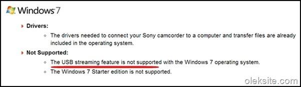 Запись видео с камеры Sony Handycam DCR-HC26 в Windows Vista, 7 и 8 без драйверов