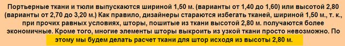 3726295_20130817_104501 (700x93, 92Kb)