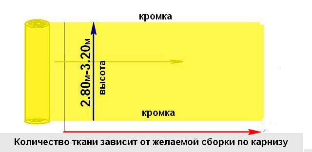 3726295_hgfh (640x312, 19Kb)