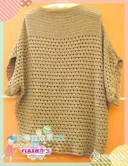 пуловер летучая мышь2 (541x700, 148Kb)