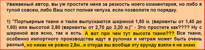 3726295_20130814_195217 (700x171, 125Kb)