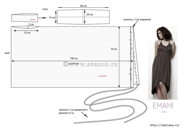 Как сшить платье-трансформер выкройка 22